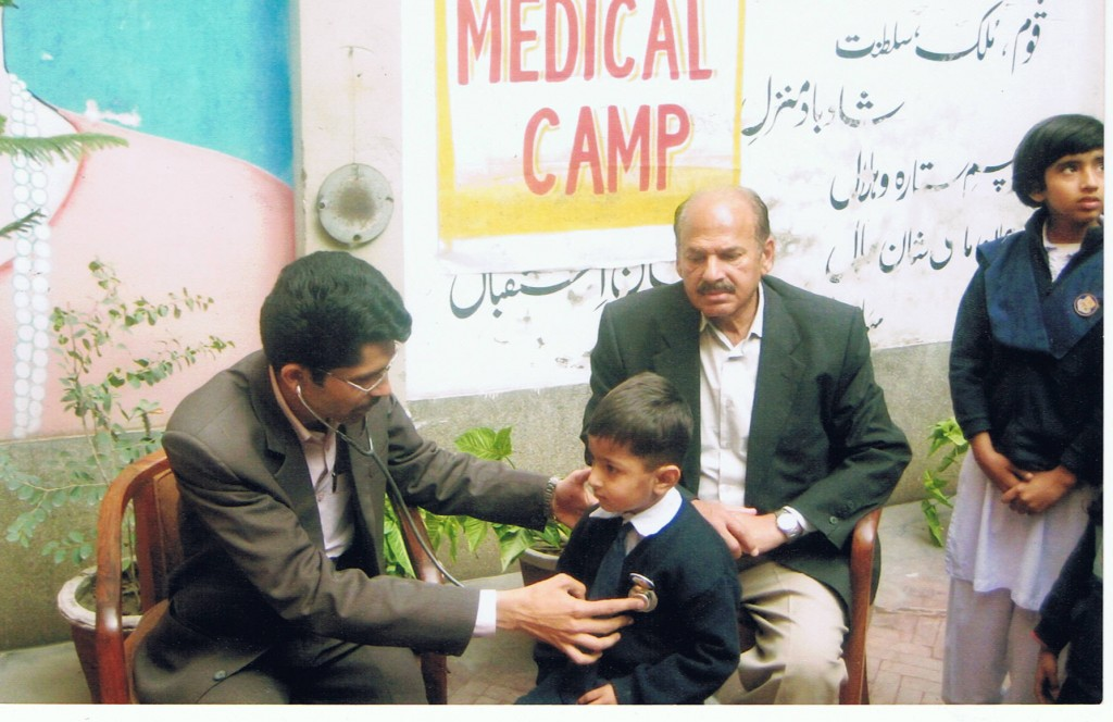 MCC Chairman at Hassan Town medical camp.