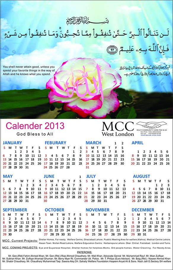 MCC Calender 2013
