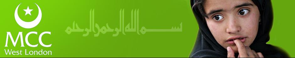 Muslim Community Care